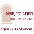 LOGO_Souk du Maroc