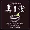 LOGO_Jugetsudo By Maruyamanori