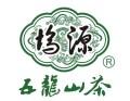LOGO_Wuyuan Wulongshan Organic Food Co., Ltd