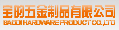 LOGO_Foshan Shunde Baodi Hardware Co., Ltd.