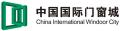 LOGO_WINDOOR CITY Hebei Dingtaihuaao Investment Co., Ltd