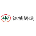 LOGO_Yixing Jinzhen Casting Material Co. Ltd.