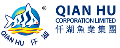 LOGO_Qian Hu Corporation Limited