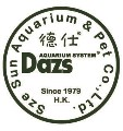LOGO_Sze Sun Aquarium & Pet Co., Ltd.