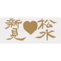 LOGO_Takeda Hamono Inc.