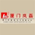 LOGO_Xiamen Lai Leiki International Co., LTD