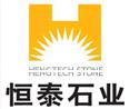 LOGO_Xiamen Xin Hong FA IMP & EXP, CO., LTD