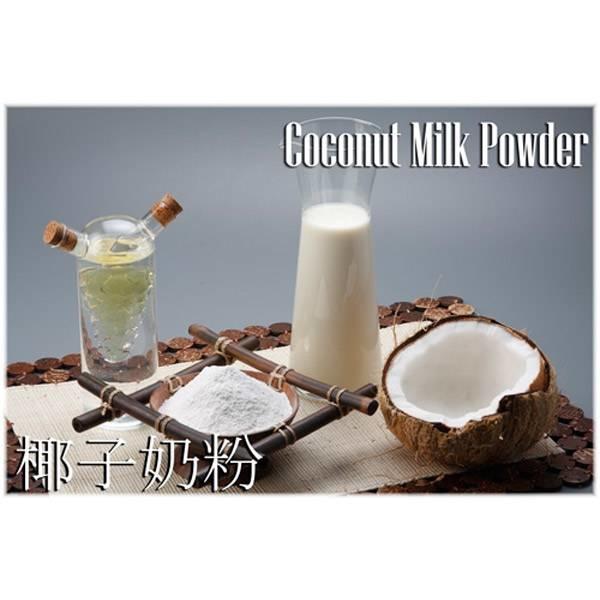 LOGO_coconut milk powder