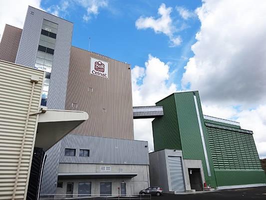 LOGO_New Production Plant