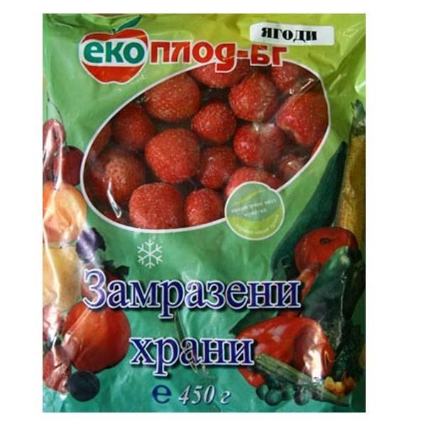 LOGO_Frozen strawberry