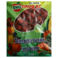 LOGO_Frozen raspberry