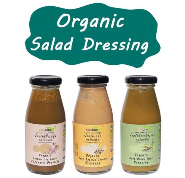 LOGO_Organic Salad Dressing