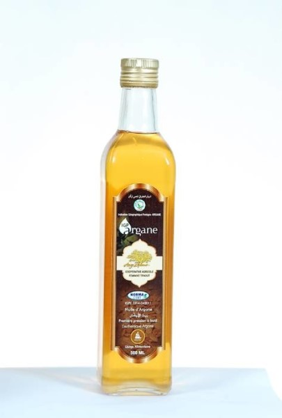 LOGO_Roasted argan oil