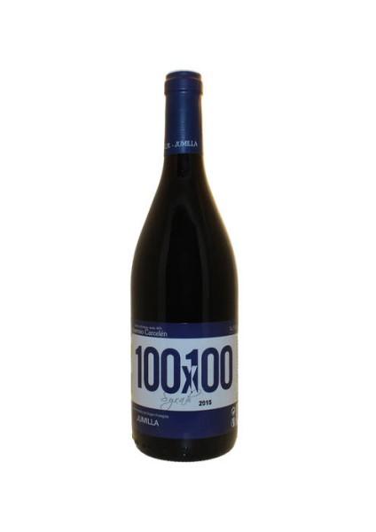LOGO_100x100 Syrah