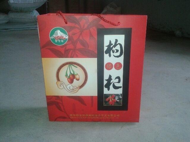 LOGO_Xuekunbao Organic Wolfberry