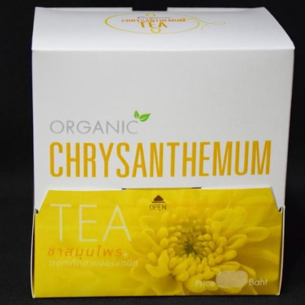 LOGO_Organic Chrysanthemum Tea