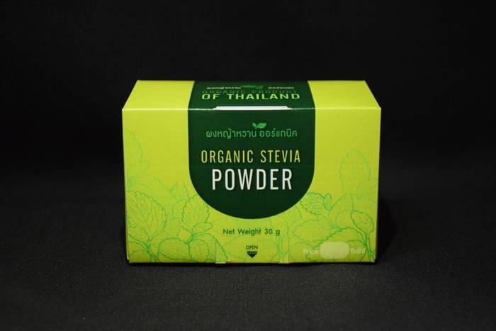 LOGO_Organic Stevia Powder