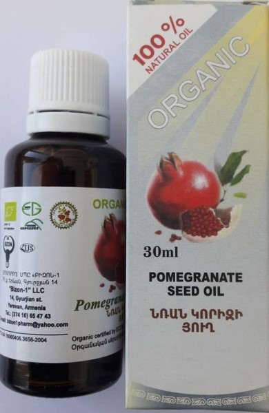 LOGO_Pomegranate kernel oil