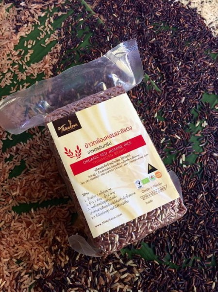 LOGO_Organic Red Jasmine Rice