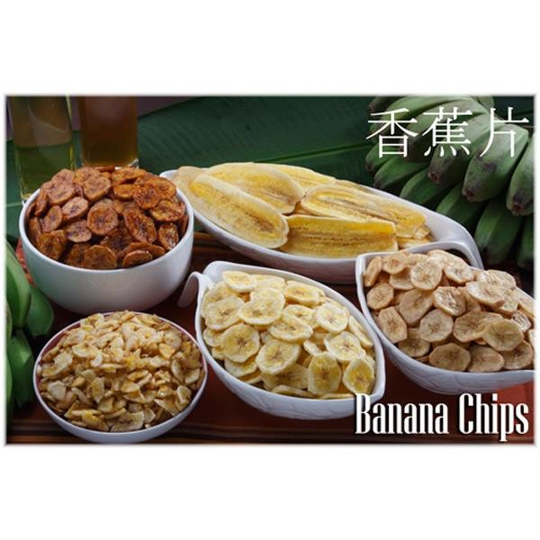 LOGO_banana chips