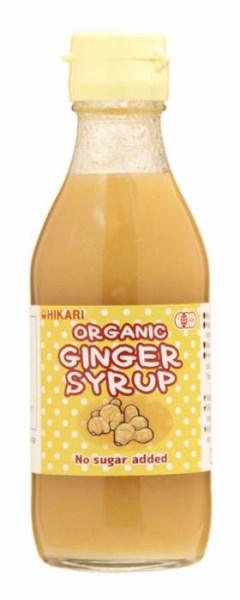 LOGO_Organic Ginger Syrup