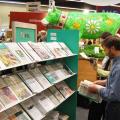 LOGO_FiBL-Shop