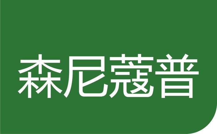LOGO_Logo chinesisch