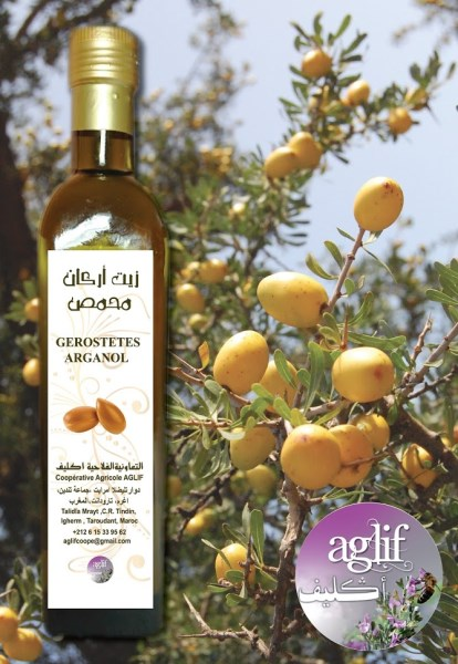 LOGO_Toasted Argan oil