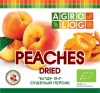 LOGO_Organic Dried Peaches