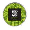 LOGO_Organic, cold-pressed unrefined shea butter with lemon grass