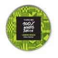 LOGO_Organische kaltgepresste unraffinierte Sheabutter mit Zitronengras