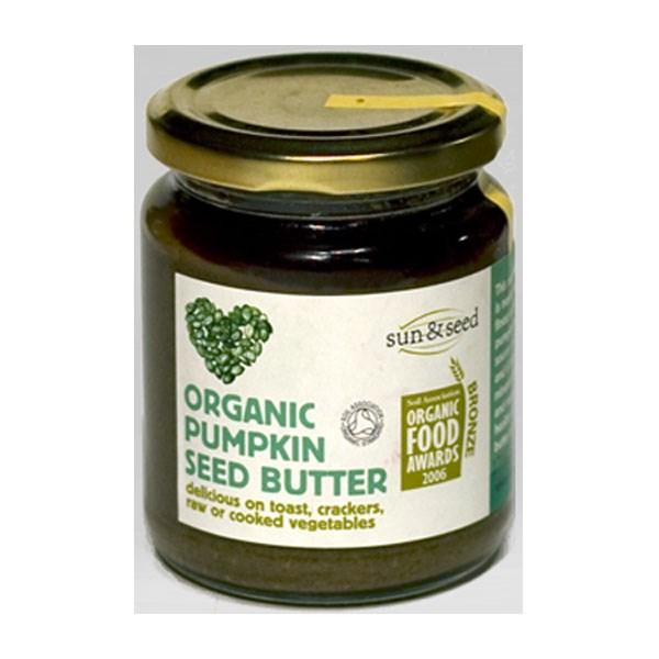 LOGO_Organic Pumpkin Seed Butter 250gr