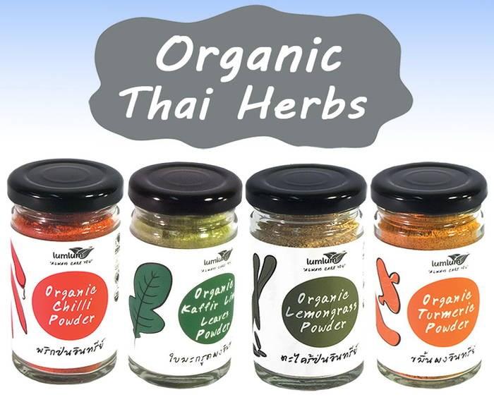 LOGO_Organic Thai Herbs
