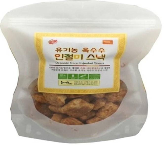 LOGO_Organic corn injeolmi snack