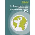 LOGO_IFOAM Directory 2014