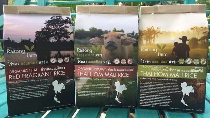 LOGO_Organic Rice (Raitong Organics Farm)
