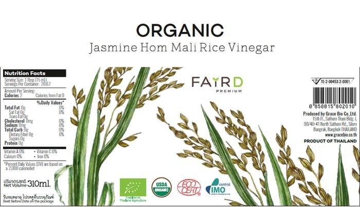 LOGO_Organic Thai Rice Vinegar