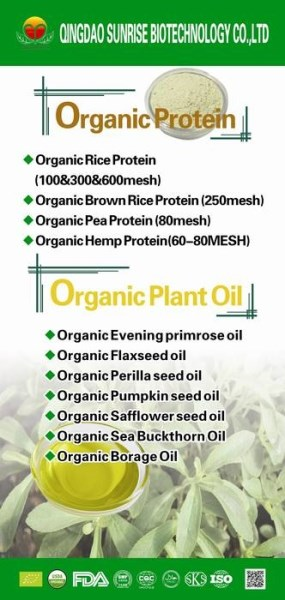 LOGO_Organic Protein/oil
