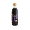 LOGO_Organic Soy sauce