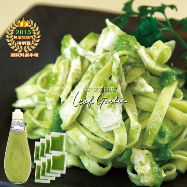 LOGO_Leaf Garlic Genovese style