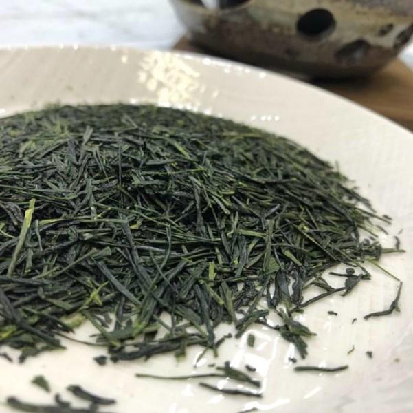 LOGO_Organic Japanese Kabuse Sencha