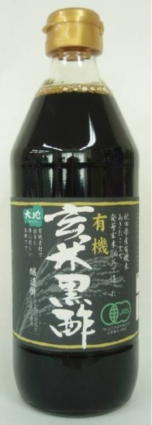 LOGO_Organic brown rice Vinegar