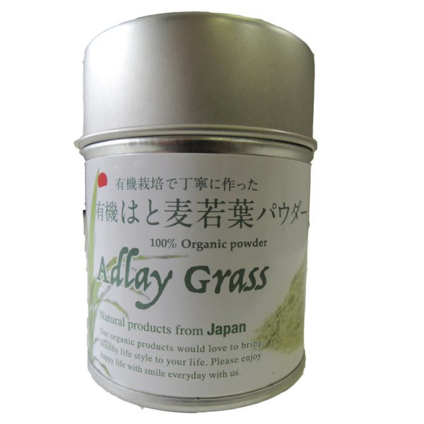 LOGO_Organic Adlay grass powder