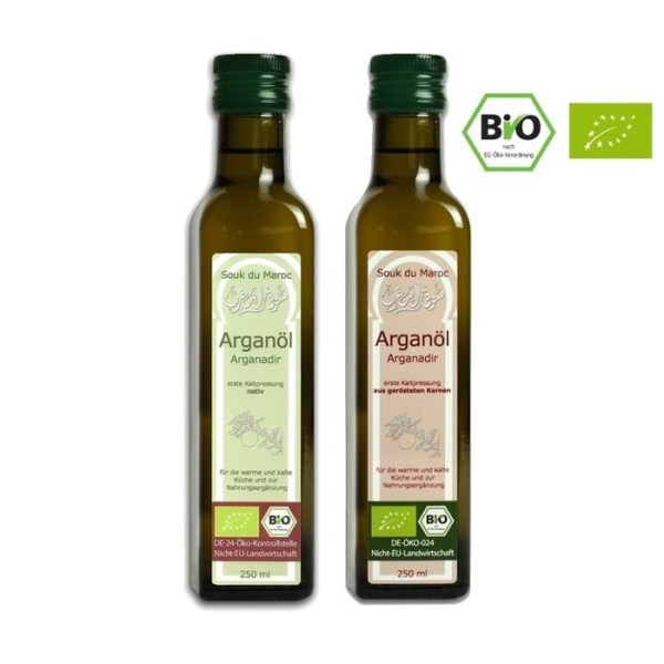 LOGO_Organic argan oil edible oil and roasted