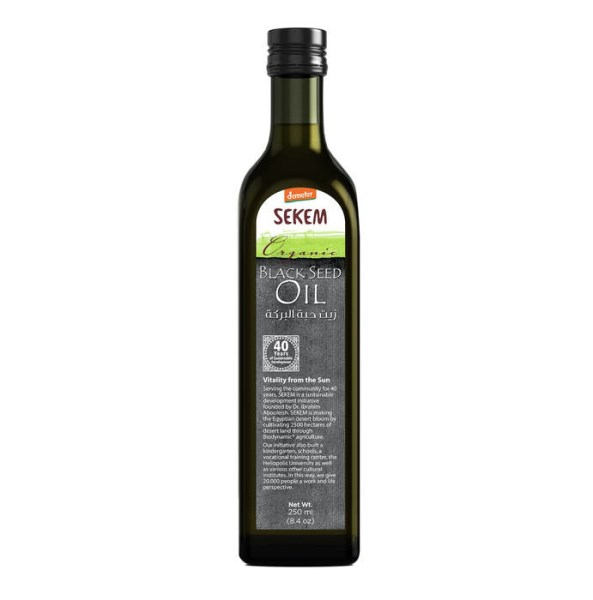 LOGO_Black Seed Oil