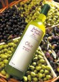 LOGO_Extra virgin olive oil organic olives