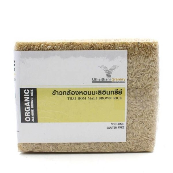 LOGO_Hom Mali Brown Rice (THai Jasmine Brown Rice)