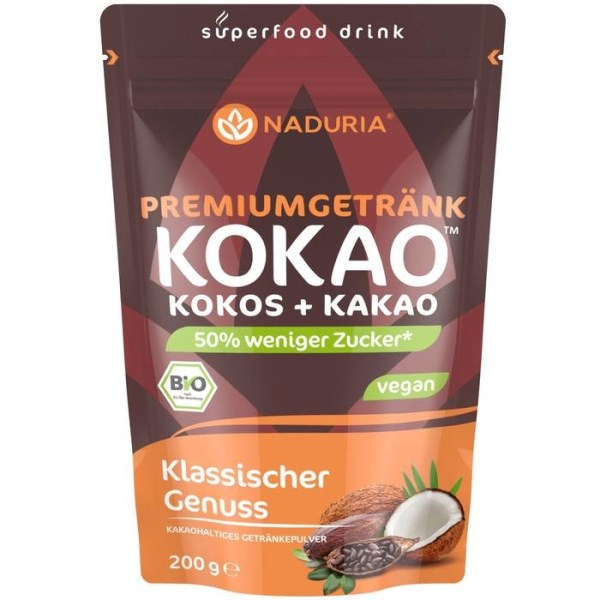 LOGO_KOKAO