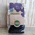 LOGO_Organic dried aronia