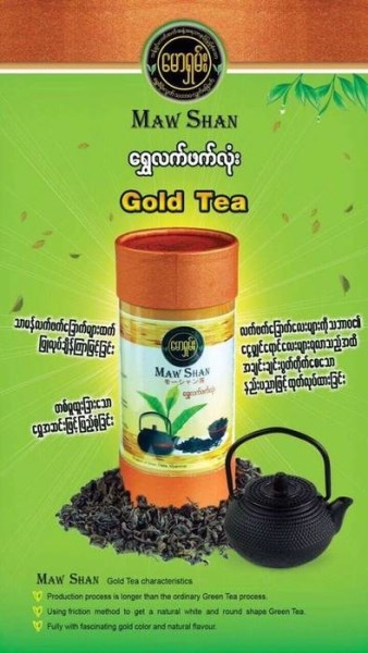 LOGO_Maw Shan Gold Tea